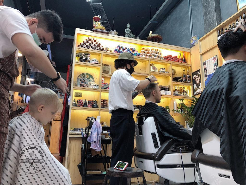 Tew's Barber Shop