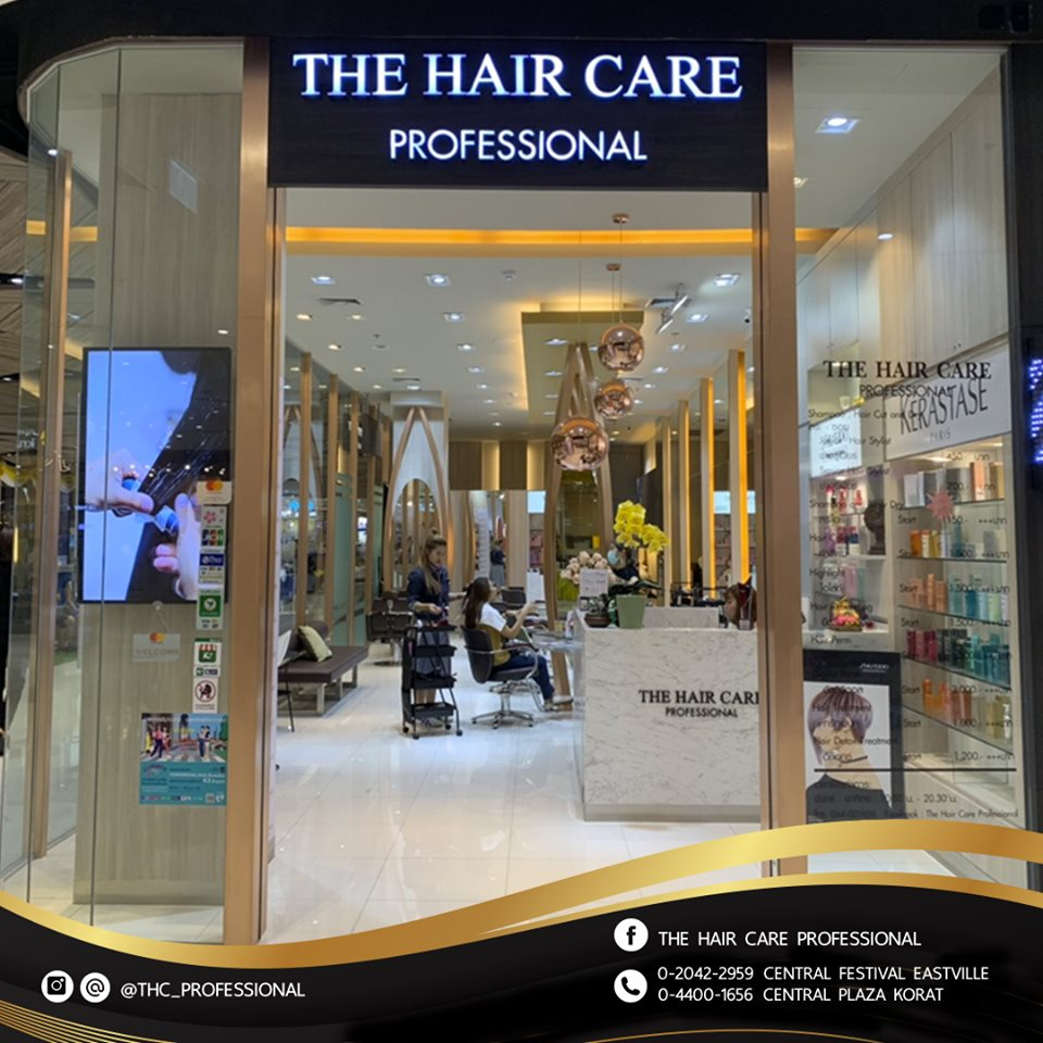 The Hair Care Professional
