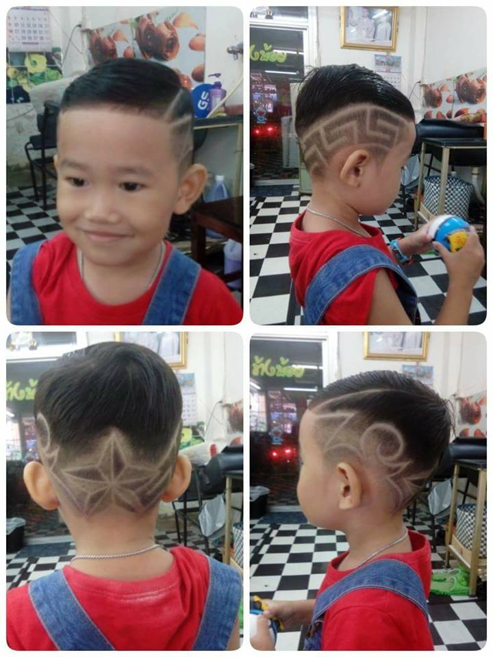 Street Barber Shop