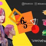 65Hairstudio Nimman Chiangmai