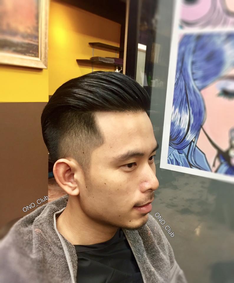 โอโน่ ART HAIR DESIGN