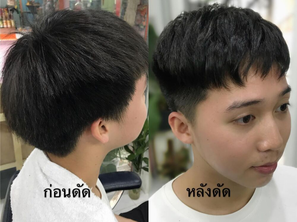 Hair design byjay
