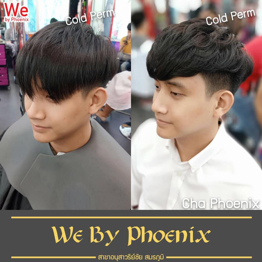 we by phoenix (victory monument)