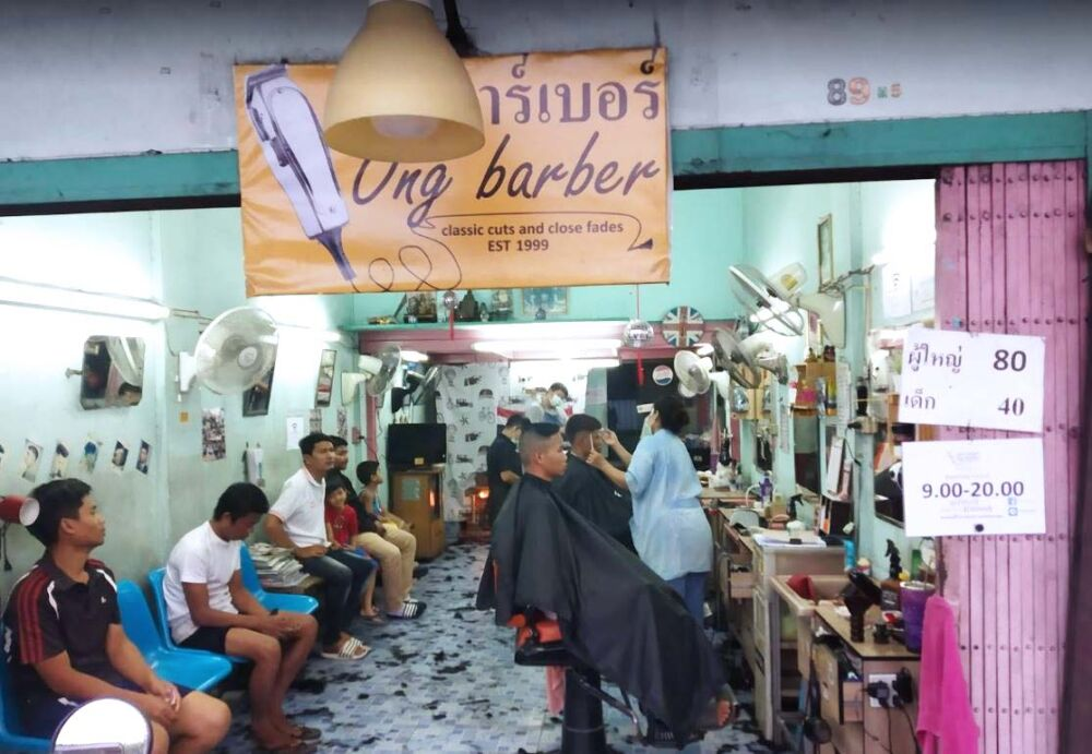 Ong barber