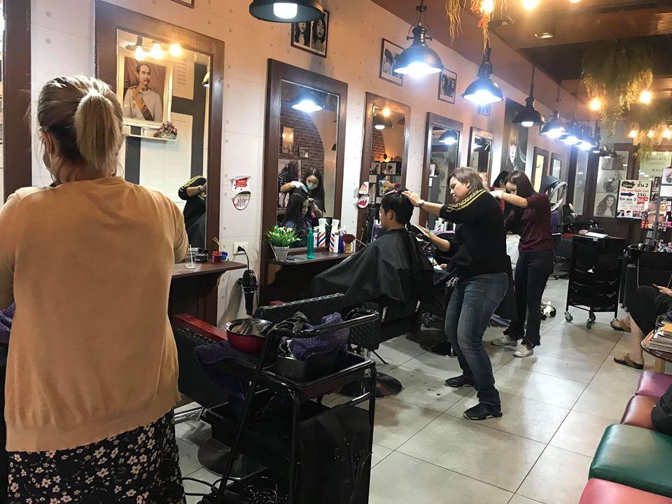 The Hairist (siam square branch)