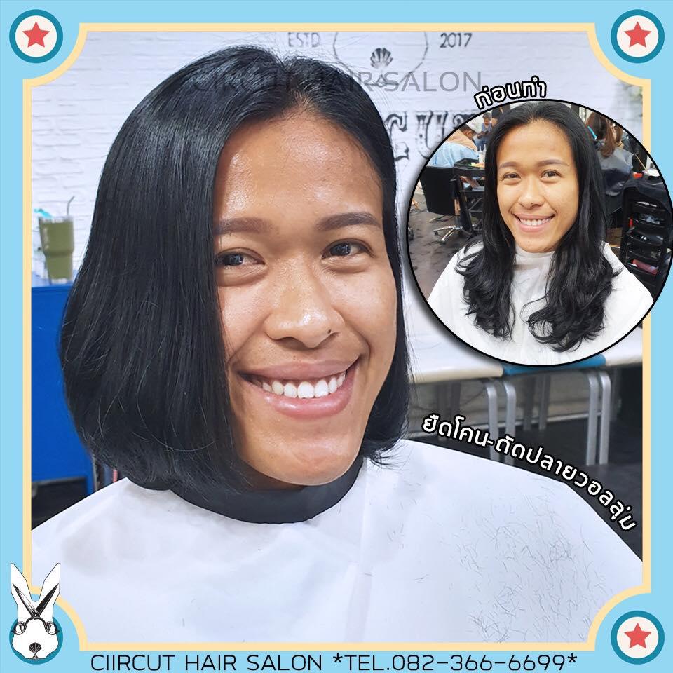 Circut Hair Salon